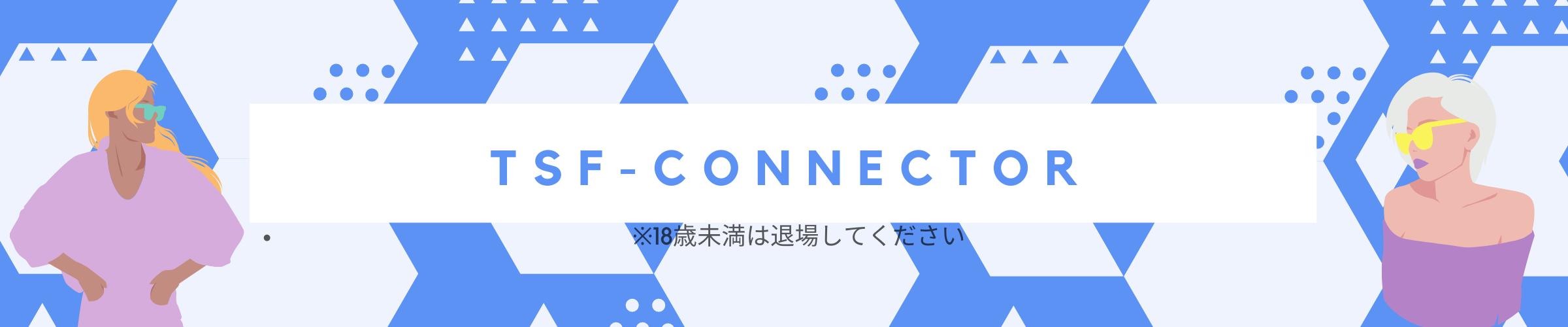TSF-CONNECTOR